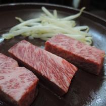 ご夕食一例◇豊後牛陶板焼ステーキ