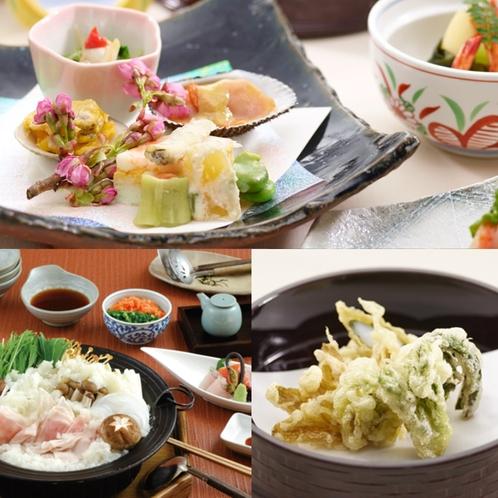日本料理「篝火」