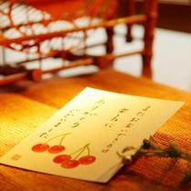 ●【お部屋でのお茶菓子】