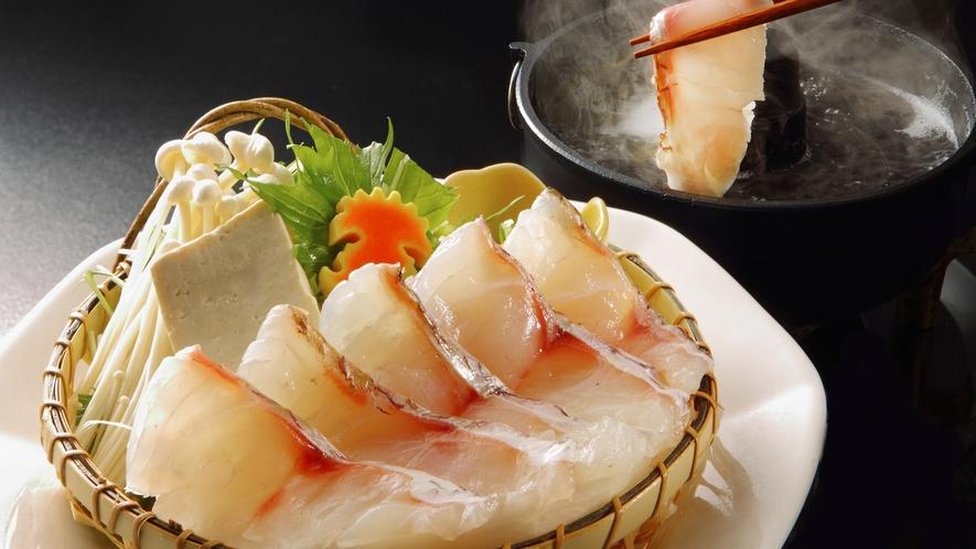 【鯛のしゃぶしゃぶ】魚の王様!新鮮鯛のしゃぶしゃぶを素材の味を引き立てるポン酢でお召上がりください