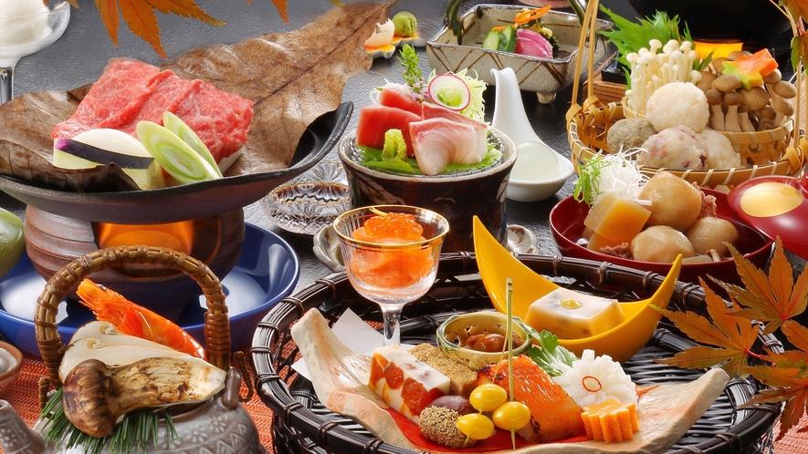 【秋のみのり膳】山形牛の朴葉味噌焼き+松茸がメイン※仕入れ状況により多少料理内容異なります