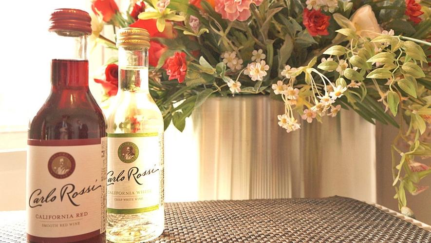 【赤白ワインベビーボトル】カップルプランなど、お客様の素敵な時間の為にゆさからのサービスプランも