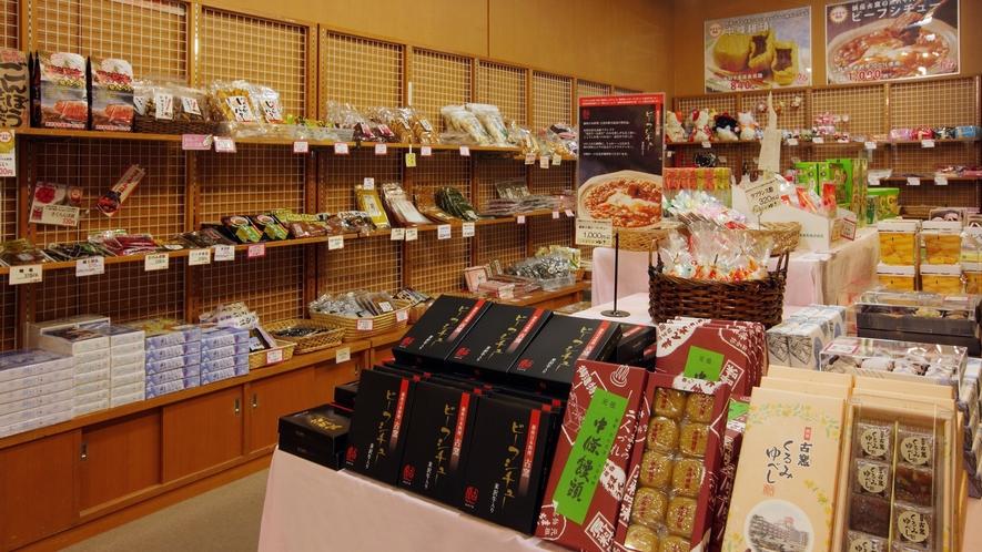 【売店】お部屋にお出しする、お茶貸し山形名物、中條饅頭や、香り高いしいたけ茶も販売しております