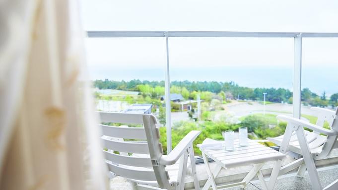 【秋冬旅セール】Precious Stay 〜淡路島の自然をより身近に感じる部屋〜