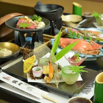 ◆【匠!】料理長厳選!旬の食材を堪能〜創作懐石〜