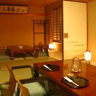 ◆【本館】おまかせ和室