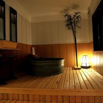 【新館/客室風呂】
