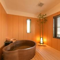 【新館】ふじ 客室風呂
