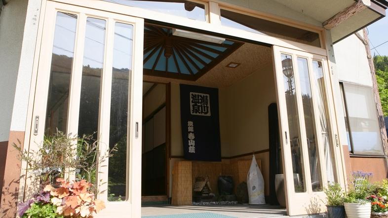 湯川温泉 春山荘 本館