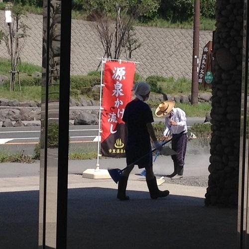 桜島|降灰清掃