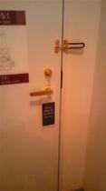 客室ドアの二重ロック