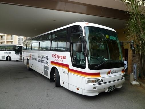 無料送迎バス1