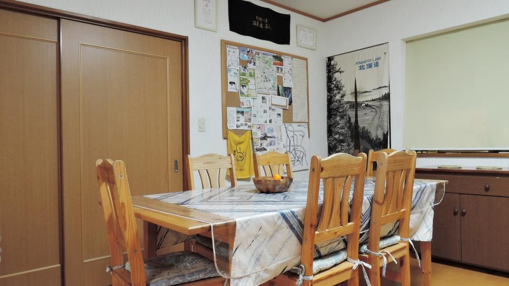 *【食堂】お食事は相席でわいわいどうぞ!