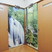 *【共同トイレ】1階にあるトイレです。