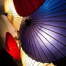 年末年始は番傘でお出迎え