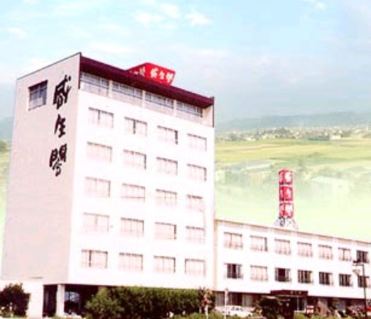 原鶴温泉 旅館 咸生閣