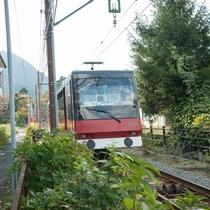 *強羅駅/箱根湯本駅から約40分。強羅公園や彫刻の森美術館は駅から徒歩10分以内です♪