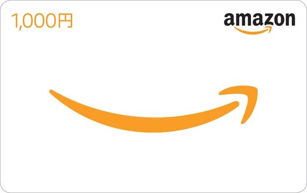 【朝食付】Amazonギフト券1000円付プラン
