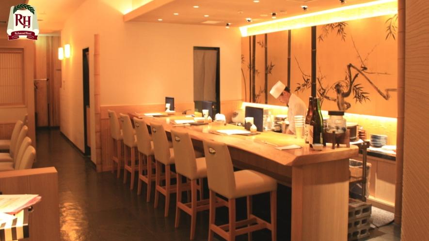 2階レストラン【粋和食 つくし】