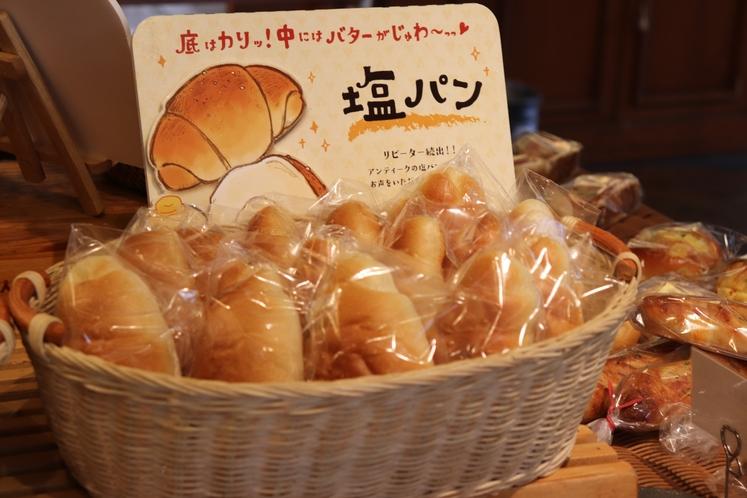 アンティークのパン(朝食券で購入できます)