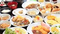 【朝食付きプラン】和洋食のフルバイキング。朝6:30~10:00(LO9:30)営業しています。