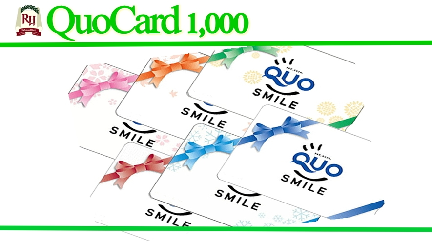 【Quo¥1,000プラン】