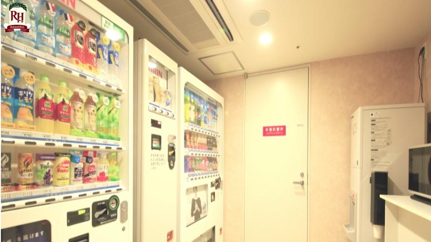 5、11階自動販売機コーナー