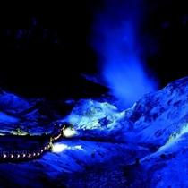 【鬼火の路】幻想的な夜の地獄谷・・・鉄泉池までの「鬼火の路」