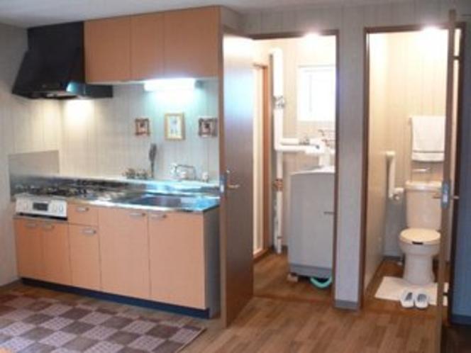 1〜4人棟キッチン、トイレ