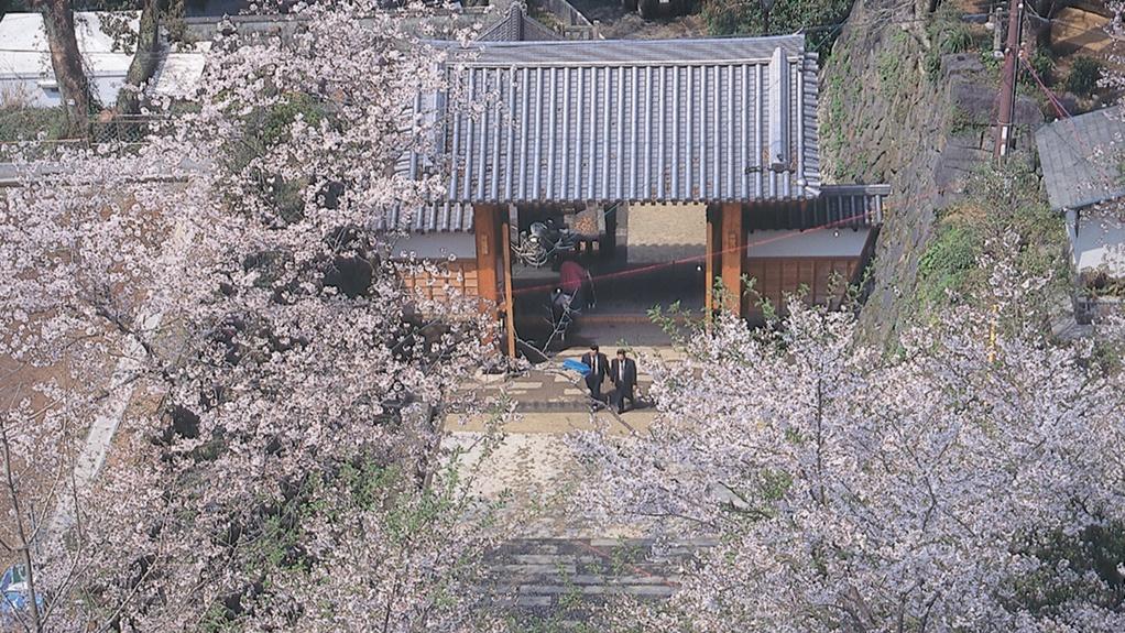 【城山大手門】城山公園へは当館より車で5分!春には桜が美しく咲き誇ります。