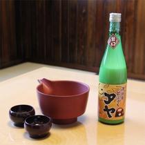 """*浄法寺どぶろくアヤ/""""岩誦坊の水""""と、湧き水に育てられたお米""""いわてっこ""""を使用しております。"""