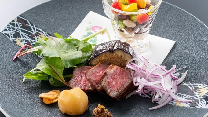 【夏の土佐やすらぎ会席】土佐の夏食材を満喫!四万十うなぎに土佐あかうし、土佐ジローや金目鯛を堪能