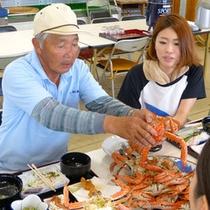 【漁師のお父さんと漁業体験付き宿泊パックプラン】上ノ加江・カニかご漁体験付き