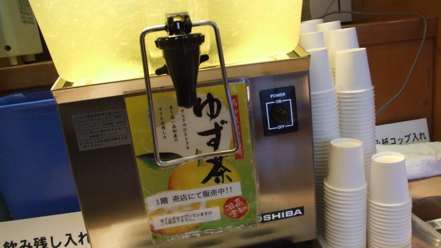城見櫓に設置している「柚子茶」お風呂あがりの一杯が堪らない♪