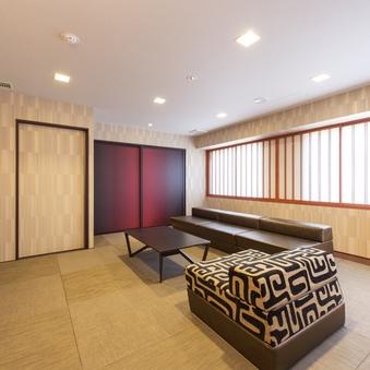禁煙【デラックスA】デザイナーズ和室43平米=1〜5名=