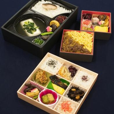 京都感あふれる空間とお料理 老舗【竹茂楼】の京懐石ディナー付プラン=2食付き=