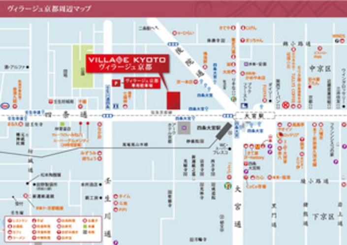 ヴィラージュ京都・周辺マップ