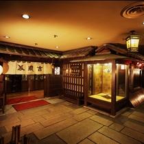 【特別コラボ】京懐石美濃吉は四条烏丸店、京都マルイ(住友不動産京都ビル)等店舗も選べます
