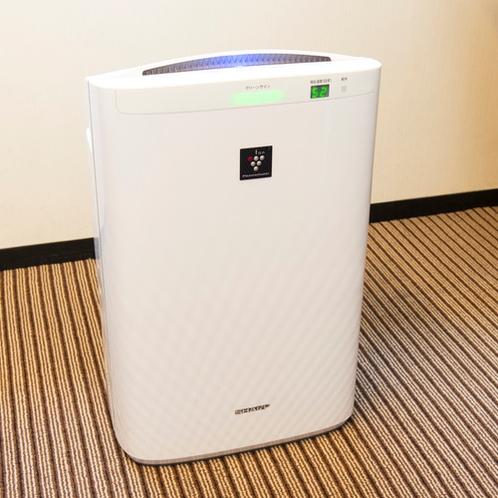 全てのお部屋に加湿機能付空気清浄機を備えておりますので、ご自由にお使いください