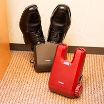 【貸出品】靴乾燥機(イメージ)