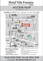 新宿MAP