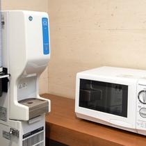 【館内設備】製氷機、電子レンジご利用頂けます(イメージ)