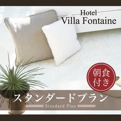 【楽天トラベルセール】「日本橋浜町えび寿屋」と夢のコラボ!とりめしBENTOで朝ごはん