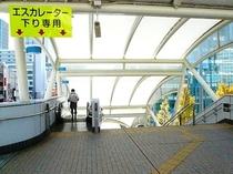 ③JR田町駅東口→ホテルまでの道のり