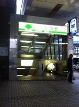 地下鉄三田駅A4出口