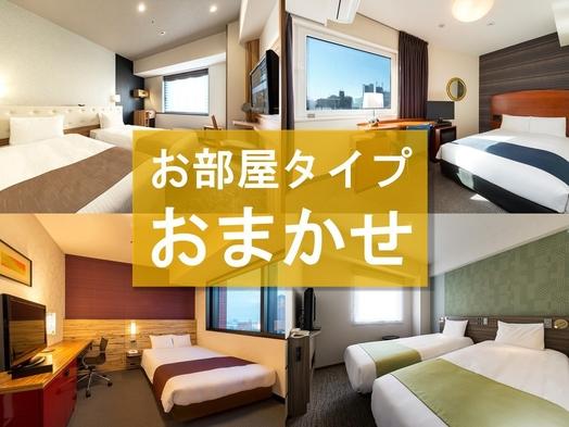 【2泊〜6泊の滞在対象】ホテルでテレワーク ビジネス支援プラン=朝食BOX=