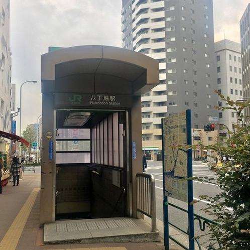 【アクセス】JR八丁堀駅より徒歩約8分 東京ディズニーリゾート(R)までは京葉線で乗換なし!