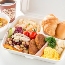 【朝食ビュッフェ】テイクアウトボックスをご用意。(イメージ)