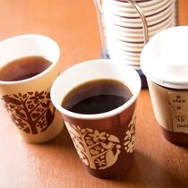 お部屋で暖かいコーヒーお楽しみください!