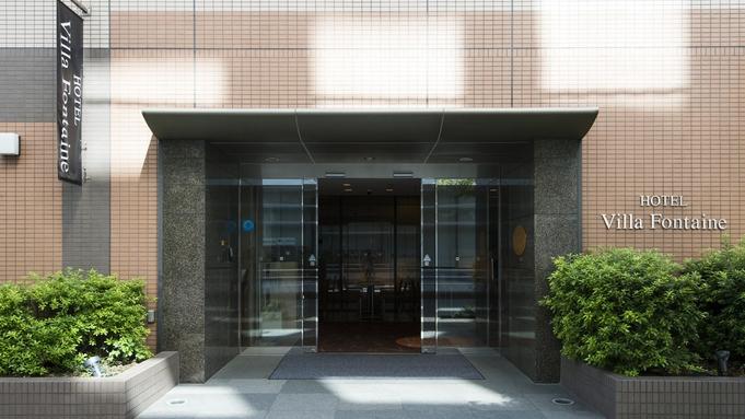 【秋冬旅セール】「日本橋浜町えび寿屋」と夢のコラボ!とりめしBENTOで朝ごはん